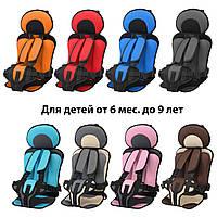 Автокресло детское бескаркасное портативное Baby Car Seat
