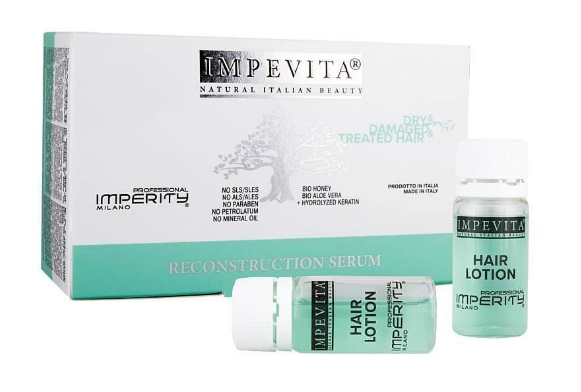 Сыворотка Impevita Imperity для реконструкции и восстановления волос (10шт по 10мл)