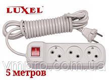 Удлинитель сетевой с выключателем Luxel 10A, 3 розетки, удлинители электрические 5