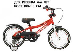 """Алюминиевый детский велосипед 16"""" Ardis Max"""