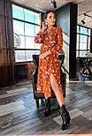 Женское нежное платье на запах с цветочным принтом (2 цвета), фото 3