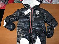 Детский теплый комбинезон-человечек на велсофте  + варежки + валеночки для мальчика  62 cm Турция