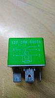 Реле вентилятора 03531- 9620725080 для Сitroen C5  Peugeot  406, фото 1