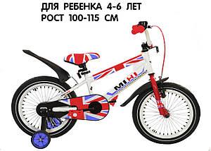 """Детский велосипед 16"""" Ardis Mini"""
