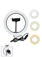 Светодиодная кольцевая лампа для фото и видео съемки 20см