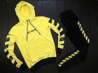 Мужской спортивный костюм Off White желтый с черным, Материал: Трикотаж
