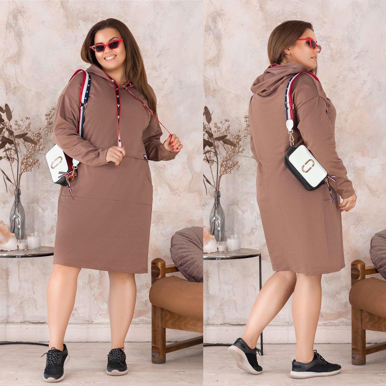 """Модное женское платье в спортивном стиле с капюшоном ткань """"Трикотаж"""" 52, 54 размер батал 52"""