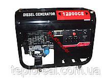 Дизельный генератор WEIMA WM12000CE (12 кВт)