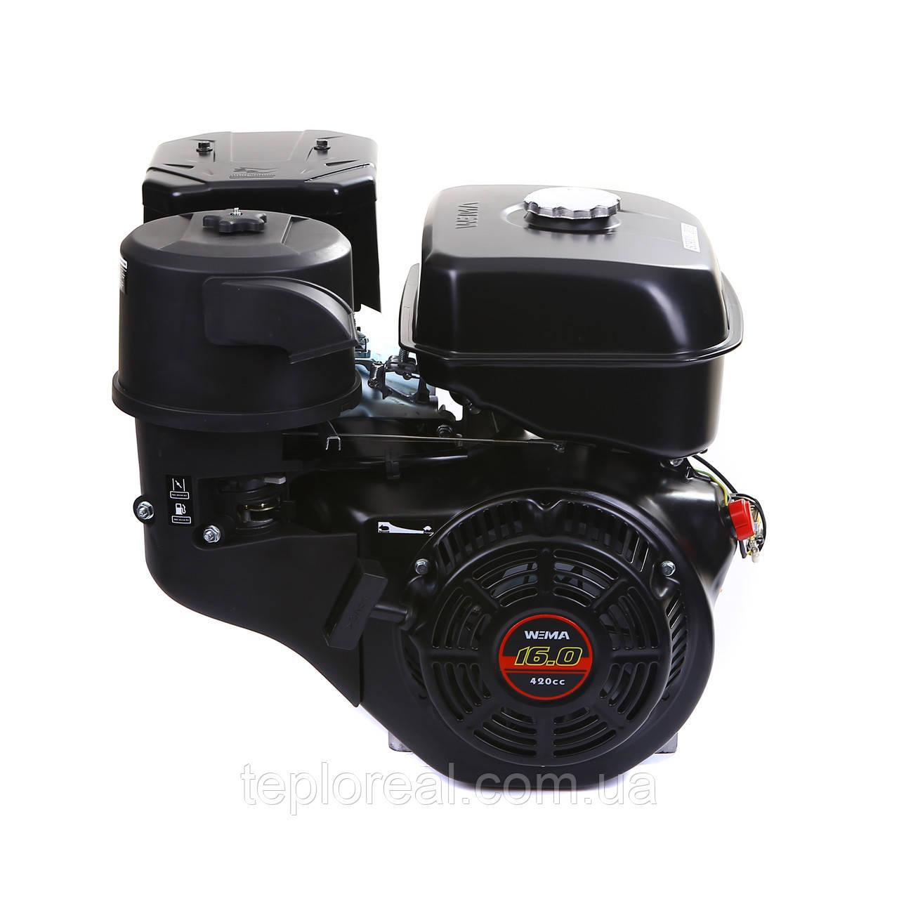 Двигатель бензиновый WEIMA(Вейма) WM190F - S (16л.с.под шпонку)