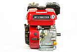 Двигун бензиновий WEIMA (ВЕЙМА) BT170F-Т(7,5 л. с. під шліц 25мм) для мотоблока, фото 4