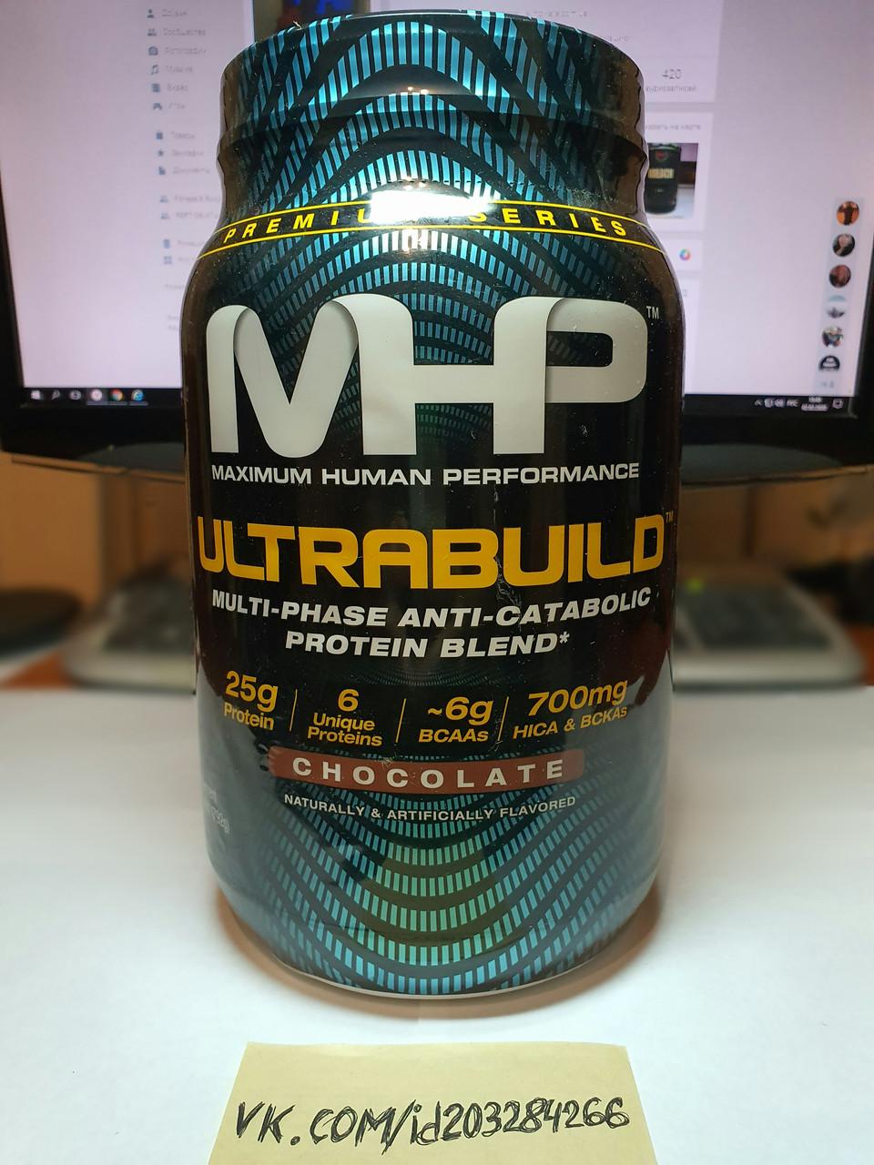 Послетренировочный комплекс MHP UltraBuild 792g