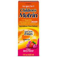 Ибупрофен детский (США) 2-11 лет