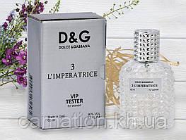 Женский тестер  Dolce Gabbana L'Imperatrice3 Vip (Дольче Габбана Императрица) 60 мл