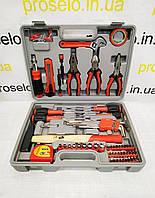 """Набор инструментов """"Master Tool"""" 149 ед.(78-0330). Для дома. Молоток, отвертка,пассатижи, шестигранники и др."""