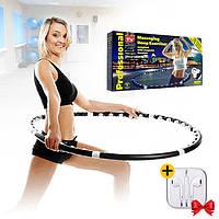 Массажный обруч Massaging Hoop Exerciser + ПОДАРОК