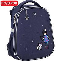 Рюкзак школьный каркасный Kite Education Gorgeous (K20-531M-4)