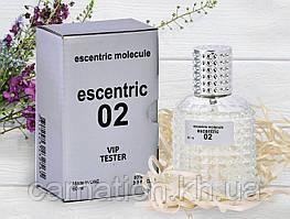 Тестер унисекс Escentric Molecules Escentric 02 Vip (Эсцентрик Молекула 02)  60 мл