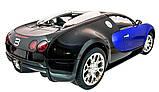 Машинка радиоуправляемая 1:14 Meizhi Bugatti Veyron (синий), фото 3