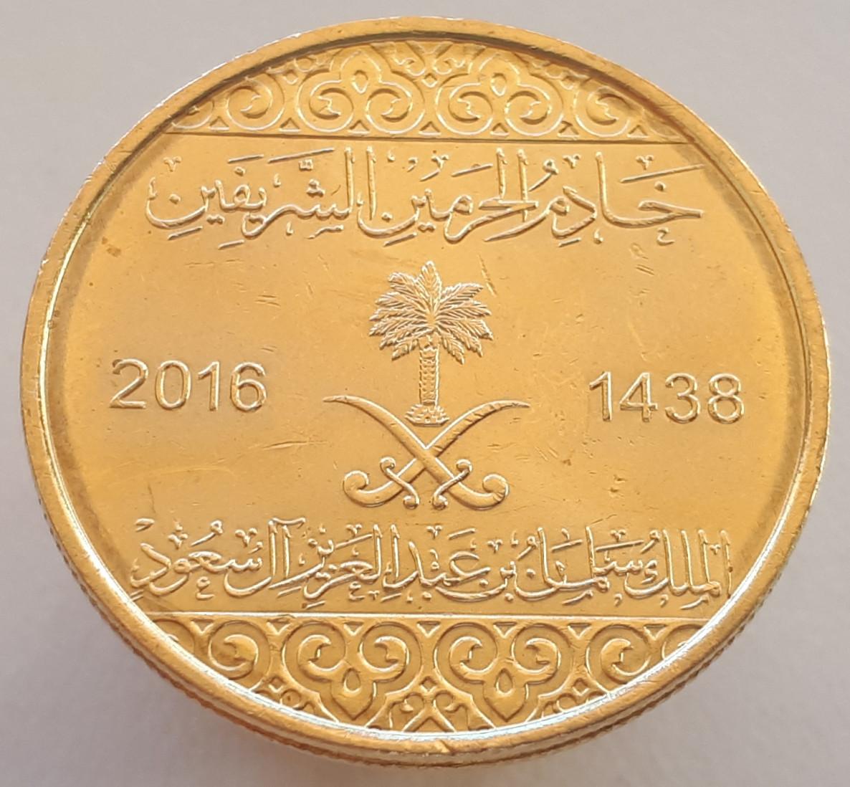 Саудовская Аравия 50 халалов 2016