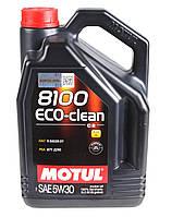 Масло 5W30 ECO-clean 8100 (5L) (FIAT 9.55535-51) (101545) Motul
