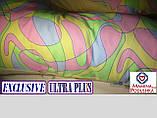 """Подушка для вагітних Exclusive ULTRA PLUS, в комплекті наволочка 2-стор.-Поплін """"Весна""""+жовтий.точки, фото 2"""