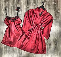 Бордовий комплект домашньої одягу халат, нічна сорочка.