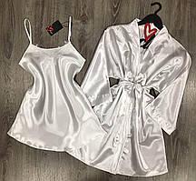 Білий атласний набір халат і пеньюар, домашній одяг.