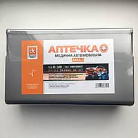 Аптечка сертифицированная автомобильная АМА-1 ДК (Украина)