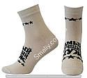 Чоловічі демісезонні шкарпетки, фото 4