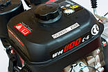 Мотоблок WEIMA WM1100C-6, DIFF (7,0 л.с. бензин, 6 скоростей, дифференциал) (WM1000N DIFF EC), фото 5