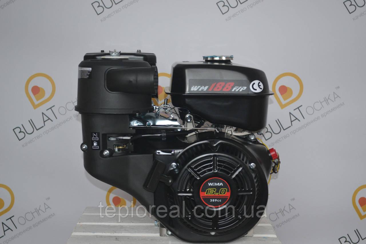 Двигун WEIMA(Вейма) WM188F-S (шпонка 25 мм) бензин 13,0 л. с.