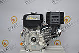 Двигун WEIMA(Вейма) WM188F-S (шпонка 25 мм) бензин 13,0 л. с., фото 2