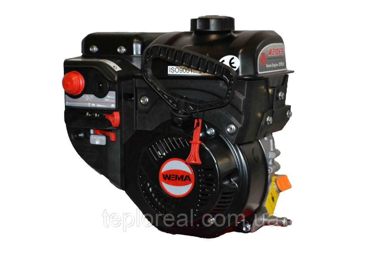 Двигатель бензиновый Weima W210FS (для снегоуборщика)