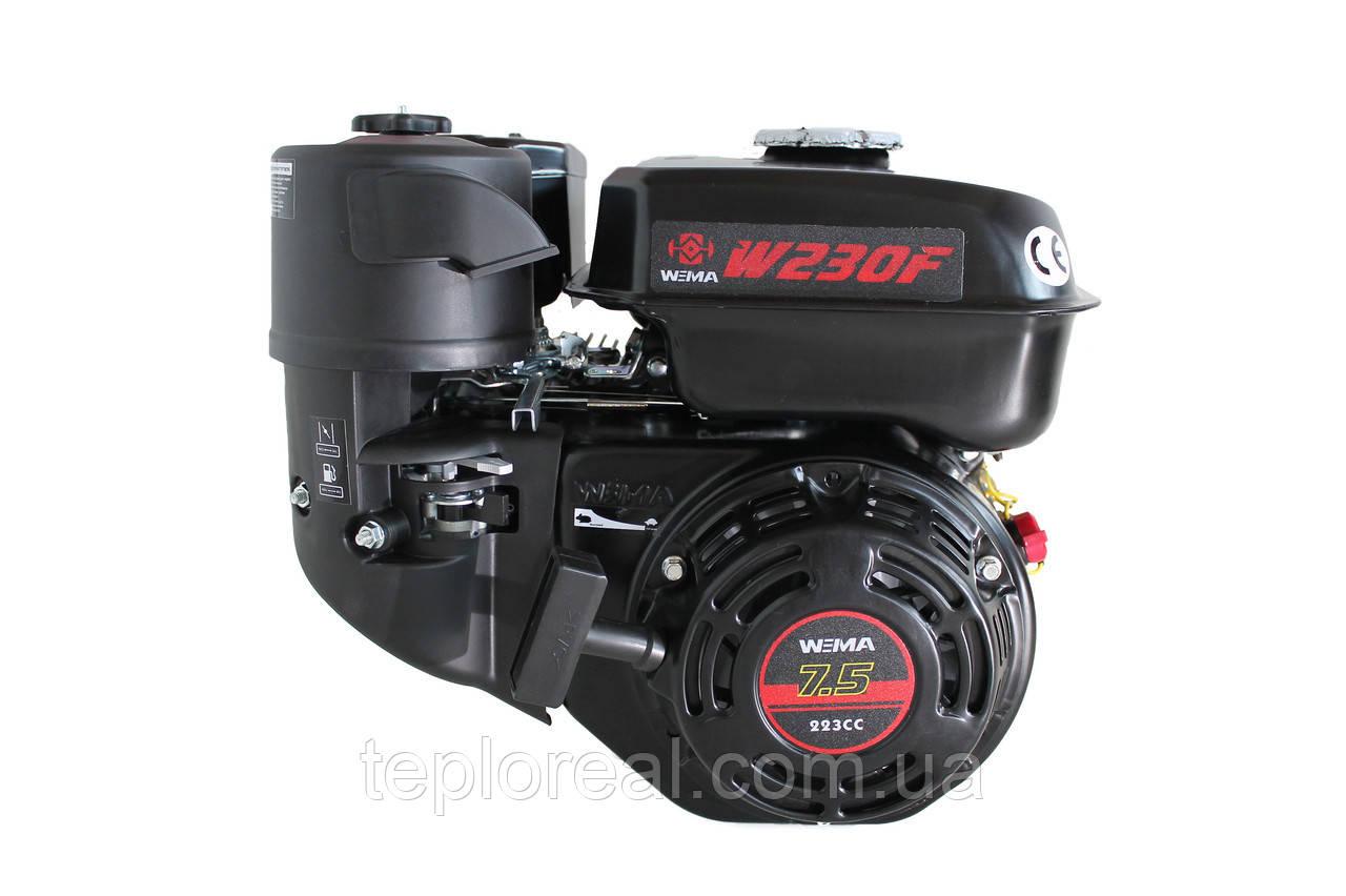 Двигатель бензиновый WEIMA  W230F-S (7,5л.с.  230сс, вал 20мм шпонка,  Евро5) для мотоблока