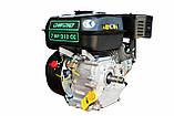 Двигатель GrunWelt GW210-S, NEW, бенз7.0 л.с. 212сс, (шпонка 20мм), бак 5л., фото 3