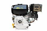 Двигатель GrunWelt GW210-S, NEW, бенз7.0 л.с. 212сс, (шпонка 20мм), бак 5л., фото 4