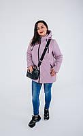 """Женская куртка """"Надежда"""". Мода 2020"""
