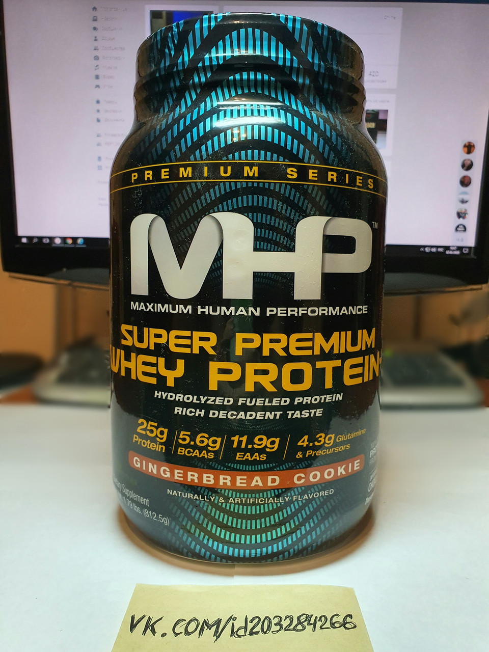 Протеин MHP Super Premium Whey Protein 825g