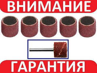 Шлифовальные насадки 13 мм для гравера 5 ШТУК