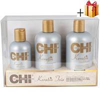 CHI Keratin Trio Set, Набор подарочный ''Кератиновое восстановление''