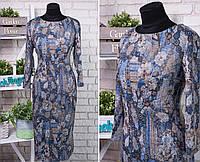 """Стильное женское платье с узорчиками ткань мягкая """"Ангора"""" 50, 52 размеры баталы 50"""