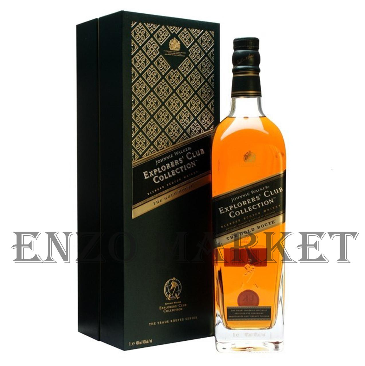 Виски Johnnie Walker Explorers Club Collection (Джонни Уокер Клуб Коллекция, Голд Роит) 40% 1 литр