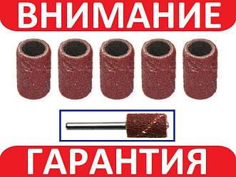 Шлифовальные насадки 6 мм для гравера 5 ШТУК
