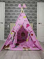 """Вигвам """"Куклы Лол на розовом""""+флажки и окошко в подарок"""