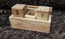 Набор для специй деревянный №2