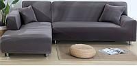 Чехол на диван универсальный для мебели цвет серый 175-230см Код 14-0572