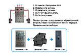 Конструктор STEM электронный HIQ B722 2-в-1 150 деталей сенсорный (машинка, поезд), фото 6