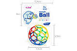 Мяч Baoli развивающая игрушка 0+, фото 5