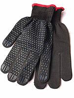 Перчатки рабочие синтетические