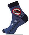 Демисезонные мужские носки, фото 5